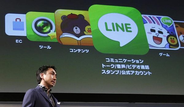 Line services halted temporarily in China due to technical difficulties