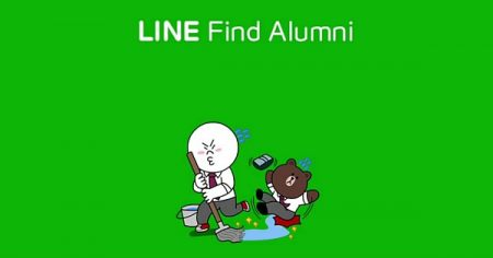 """Search for """"Alumni"""" made easier by LINE Messenger App"""