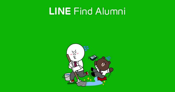 "Search for ""Alumni"" made easier by LINE Messenger App"