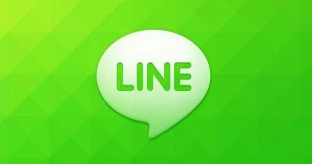 Download LINE 5.7.1 APK Latest File Version