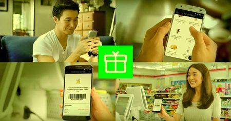 Line Messenger Gift Shop sends Real-World Goods to Friends